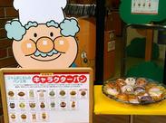 仙台アンパンマンこどもミュージアムで大人気のパン屋さん♪パン教室でアシスタントをしたり…楽しく働けるポイントがいっぱい★