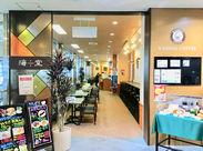 新潟空港ターミナルビル内のカフェ「海堂」にて接客/調理補助をお任せ☆人気のカフェでお仕事しませんか♪?