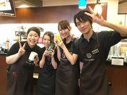 ~コーヒーの香りが漂う店内~ コーヒー好きには、たまらない!! 天国のような職場です♪* 憧れのCAFEスタッフになりませんか?