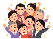 ■面接&勤務スタート日は相談OK■ お子様の学校など、新生活が落ち着いてからでOK♪働き方は気軽にご相談くださいね!