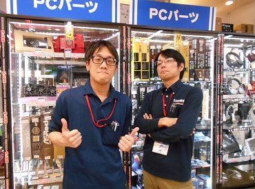スタッフ同士はいつもわきあいあい♪働くうちに自然と製品知識が付くので、賢い買い物が出来たりするんです◎