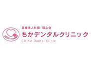 明るくキレイな歯医者です★オフィス街の近くなので、患者様はサラリーマンの方が多いです。