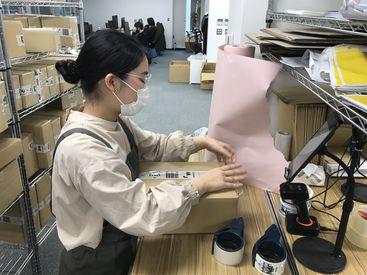 日本の商品を海外からカンタンに購入できる ECサイト『want.jp』を運営する会社です♪