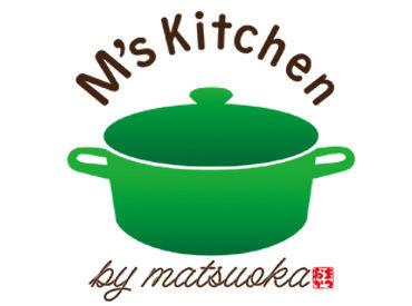 """新ブランド『M's Kitchen』がOPEN!*。 """"今日のごはんはプチ贅沢したい"""" そんな気分にぴったりのお惣菜の量り売り店◎"""