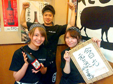 「そろそろ安定して働きたいな」 /正社員登用もありますよ!\ しかも正社員に登用されたら祝い金10万円あり★