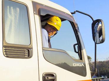 物流大手♪日本通運でのお仕事! 「働きやすさ」で選びたい方におすすめです!! まずはお気軽にご応募ください◎