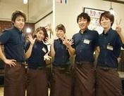気さくなメンバー揃い★お揃いの制服をきて一緒に京都駅前店を盛り上げよう♪春からの新しいバイト先としてかなりお勧めですよ☆