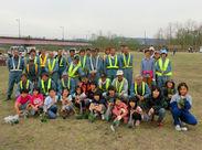 こちらは地域のボランティアに参加した時の写真!イベントがきっかけで、スタッフ同士が仲良くなることも多数♪