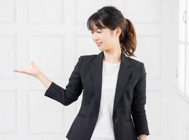 高時給で働ける人気の受付スタッフ募集! ※画像はイメージです