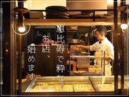 10月@恵比寿駅スグにNEWオープン!!フォーマルなのにカジュアルなオトナのお店です★