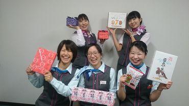 松本~東京間を結ぶ「中央線 特急あずさ」の車内でのお仕事です♪ちょっとした旅気分で楽しくお仕事できますよ◎