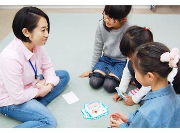 【英会話教室の運営STAFF】「日常会話の英語スキル」「子ども好き」この2つに当てはまったら大歓迎★週1~OK!>>>>扶養内もOK♪家事との両立もしやすい◎