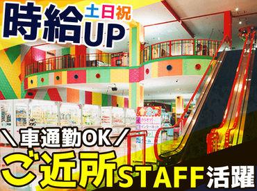 新札幌店は駅から徒歩すぐ!! 商業施設・ドラッグストア・100均が集中する 超便利なエリア♪お仕事前後の買い物にも◎