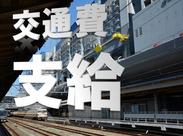≪京滋地区を中心に展開中≫クリアビジョンでは、製造業を中心に様々なお仕事を紹介しています!