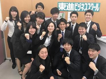 【英語学習アドバイザー】《大学生向け英語学習アドバイザー》グローバルに活躍したい!と考えている大学生に対して学習のお手伝い/アドバイス等!