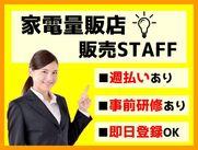 ★☆ブランクOK☆★ 専任スタッフの充実のサポート+研修で、 どなたも安心のお仕事スタート! ※イメージ