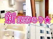 家具家電付き寮完備! 今なら寮費2ヵ月無料! 自分だけのお部屋に住めます★新生活応援♪
