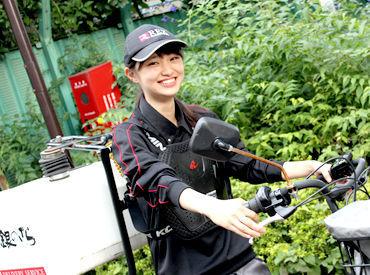 電動アシスト自転車でラクラク配達♪ サイクリング感覚で街中を 散歩する感じが楽しいですよ!