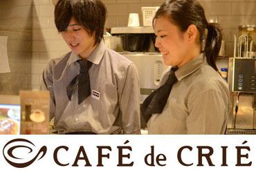 【カフェSTAFF】*◆今だけ!! 大量募集中!!◆*憧れのCAFE店員をはじめるなら、オープニングSTAFFがおススメ◎みんな一緒のスタートで安心★