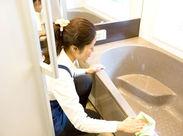 ★40~50代の主婦(夫)さん活躍中★ ご家庭の家事の合間にサクッと働けると大好評です!ぜひあなたも始めてみませんか?