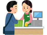 地元密着型のスーパーでお仕事♪ 未経験の方もスタッフがサポートします!