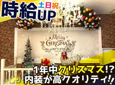 篠路店は「1年中Xmas☆」がテーマの、 陽気で明るい雰囲気の内装が魅力♪ 働くSTAFF側も楽しい気分になるお店です!