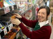 近くに住むご家族連れや年配のお客さまが多く、あったかい雰囲気のスーパーマーケットです♪初めてのバイトにもオススメ◎