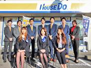 <古庄駅からスグ>東証一部上場企業のグループ会社でのお仕事です!オフィスワーク未経験~ブランクさんまで大歓迎♪