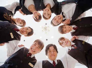 """◆人気の式場で楽しくSTART◆ """"最幸""""の一日を、""""最高""""のメンバーと一緒に演出する…そんな魅力いっぱいのお仕事です♪"""