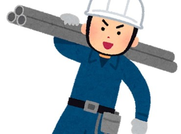 【鳶工】\未経験から「職人」を目指そう!!/≪鳶工≫厚待遇&安定勤務が可能♪※資格取得支援制度もあります※
