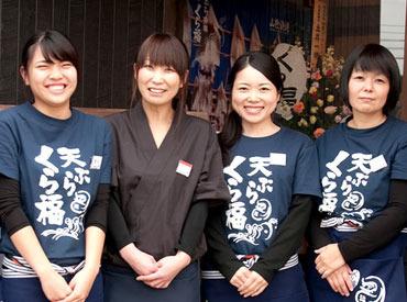 【店舗staff】和食とか海鮮とか仕事内容複雑そう…(´-ω-`)とか思ってませんか?【くら福】では心配ご無用!!超簡単&誰でもできるんです☆