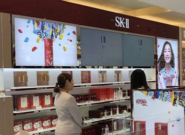 *☆信頼と実績の有名ブランド★* 世代を超えて人気があるSK-IIのオシゴト◎ 固定客も多くて、お勧めしやすいブランドです♪
