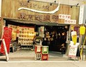 未経験でも安心★うどんや天ぷらなどはセルフでお客さまが取りに来てくるので、オシゴト内容はとってもシンプルです♪