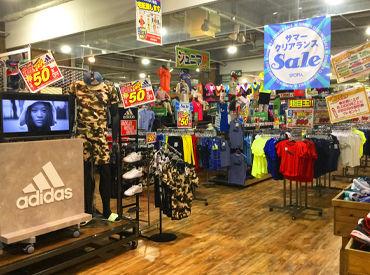 【店舗STAFF】スキー・ボードシーズンに向けて商品の入れ替え♪♪☆急募☆【~20:00まで】3h~の短時間OK!サクッと働いてみませんか?