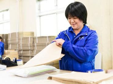 保管・在庫管理、発送など、 物流のお仕事全般をお手伝いしている会社です♪