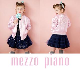 【子ども服の販売】★ mezzo piano ★未経験OK!≪ロマンティック/ラブリー≫カジュアルからフォーマルまで♪やさしい夢に包まれたお洋服たち◎