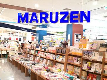 4/24に新しくオープンする書店♪本が好きな方・文具が好きな方大歓迎です♪今ならみんな同スタートなので安心して始められます♪