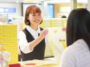"""未経験OK!大人気""""東京ばな奈""""のお土産SHOPで、おいしい幸せをお届け♪<春休みにSTARTしたい学生さんも大歓迎★>"""