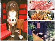 香川県内のグループ店だけで学生150名以上が在籍☆ グループ内の店舗で割引カードが使えます♪