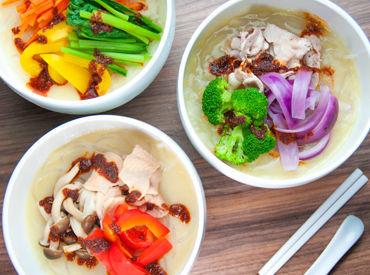 ≪看板メニューの辛美麺★≫ 春雨を使った中国の麺料理です☆ お好みの野菜を3種トッピング♪