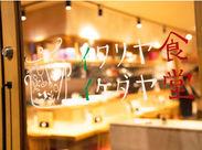 \NEW STAFF 大募集★/ 昨年10月オープンしたばかり+*。 街ナカ&駅チカだから通勤もラクラク! 時給1000円&週払いOK◎