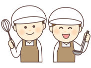 ▼主婦(夫)さん・フリーターさん大歓迎♪ 家事と両立しながら扶養内で働きたい!⇒OK◎ Wワークとして副収入を得たい!⇒OK◎