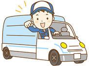 ☆男女スタッフ活躍中!☆ 固定ルートで卵を集配するだけの簡単お仕事♪ 中型トラックの運転経験をお持ちの方大歓迎!!