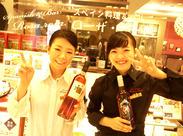 『ホテルグランヴィア大阪』の直営店♪ *゜★大人気のスペインバルで働こう★゜*