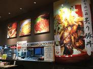 \生姜焼き・かつ丼etc…/ いつもの家庭での料理に一手間加えお客様へ!!