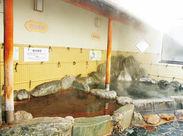 長い歴史をもつ温浴施設「美福」 社長さえもお金を出して入湯しに来るくらい、 水質にはこだわっています.+*