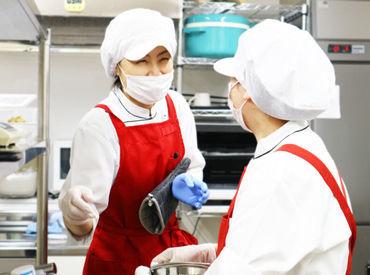 横浜はオープニング募集★ 主婦さんに働きやすい環境が整っています◎