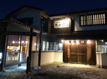 【和の台所鉄心堂】 落ち着いた雰囲気の居酒屋。 安定して働きたい方必見!