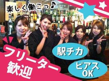 【Cafe Bar Staff】有名人も通うCafe Barスタンド☆+.゚月24万円以上も夢じゃない♪「働きやすい環境」を実現!!ピアス・ネイル・シフトも自由‼