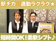 ~*落ち着いた日本料理のお店*~ 「ちょっと敷居が高そう…」と思ったあなた! 気さくに話せるスタッフばかりだからご安心を★